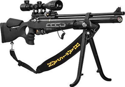 Hatsan BT 65 Elite 5.5mm